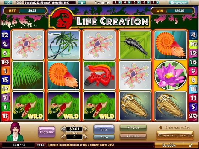 Техника отмывки бонусов в казино свиньи игровые автоматы бесплатно