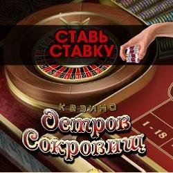 Играть В Покер Казино Бесплатно