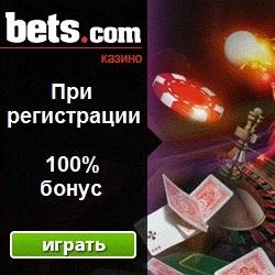 В России Запрещено Играть В Интернет Казино
